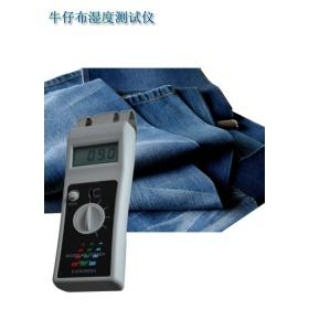 牛仔布湿度测试仪 面料含水率检测仪