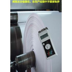 快速纸张湿度测试仪 印刷纸水分仪