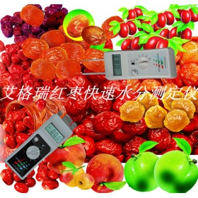 新疆红枣水分仪 大枣水分检测仪 鲜枣水分测量仪