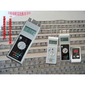 艾格瑞原纸含水率检测仪 包装纸箱湿度仪厂家