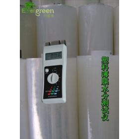 塑料薄膜水分檢測儀 地膜濕度儀廠家