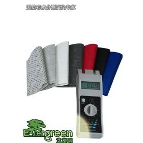 快速无纺布水分仪 布料含水率测试仪