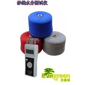 毛料水分检测仪 纱线含水率测试仪