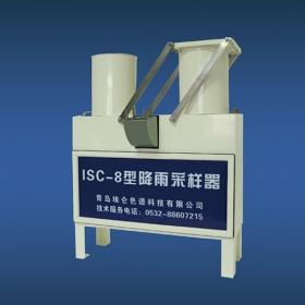 青岛埃仑ISC-8型降雨降尘自动采样器