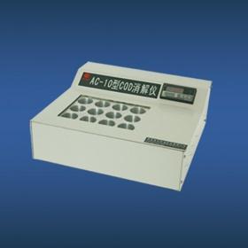 青岛埃仑AC-10型COD消解仪