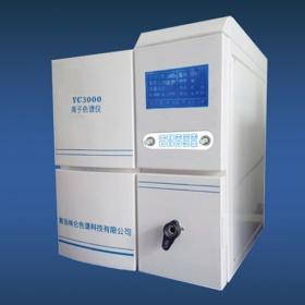 青岛埃仑YC3000离子色谱仪