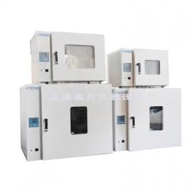 臺式精密干燥箱 TLD-050電熱鼓風烘箱