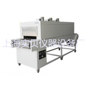 隧道式烘箱 烤爐 生產流水線烤箱