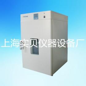 立式电热恒温鼓风干燥箱烘箱LD-070