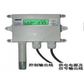 VT21 温湿度变送器