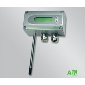 EE75風速變送器