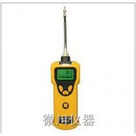 PGM-1600可燃气体泄露报警检测仪