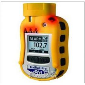 PGM-1800 VOC检测仪