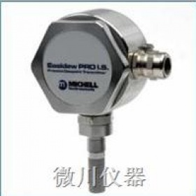 MICHELL  Easidew PRO I.S.防爆露点变送器