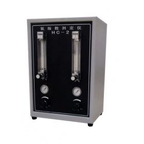 HC-2型氧指數測試儀