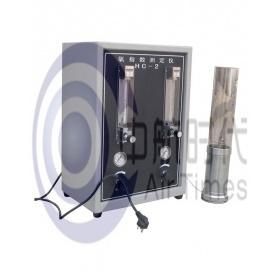 氧指数检测仪