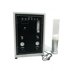 數顯氧指數測定儀