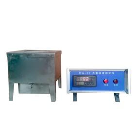 点着温度测试仪价格