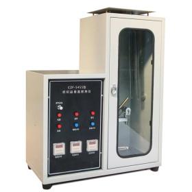 纺织品垂直燃烧试验仪