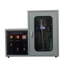 纸面石膏板遇火稳定性燃烧测试仪
