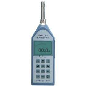 噪聲頻譜分析儀,多功能頻譜分析儀