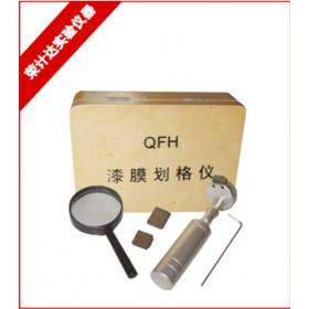 QFH漆膜劃格器