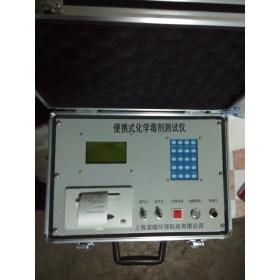 便携式沼气/发酵气/垃圾气体分析仪