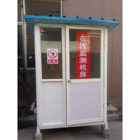 在线臭氧气体检测仪 废气排放监测