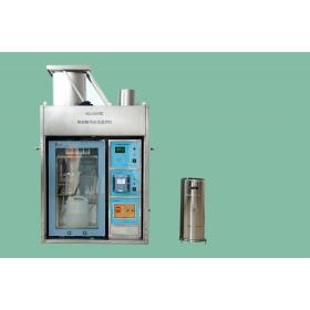 SCJ-600型智能酸雨在線監測儀