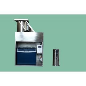 SCJ-302(冷藏型)降水采樣器