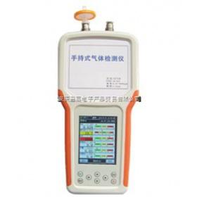 CJDZ-VOC PPB级VOC检测仪、PID检测仪、触摸屏、ppm值转换为mg/m3
