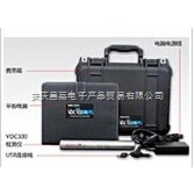 VOC 100檢測儀、ppb級別的VOC檢測儀、PID原理、10ppb~20ppm