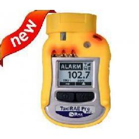 PID分析仪、 个人有机气体检测仪、 PGM-1800 VOC检测仪 0-1000ppm