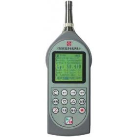 AWA5680型多功能声级计 积分声级计、个人声暴露计、噪声统计分析仪