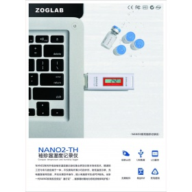 ZOGLAB袖珍温度记录仪NANO2