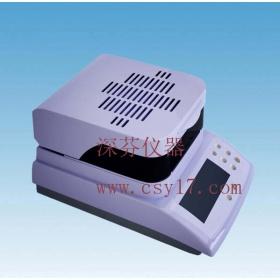 肉类水分测定仪深芬仪器肉类水分测定仪