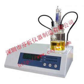 溶剂水分测定仪