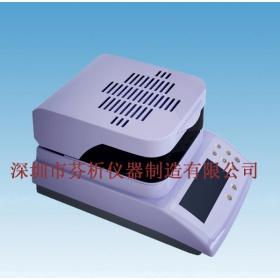 色母粒子水分检测仪 卤素水分检测仪