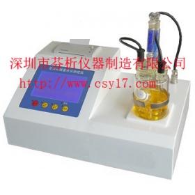 美孚液压油水分测定仪