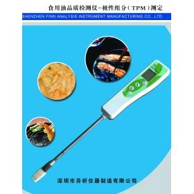 食用油品质快速检测仪