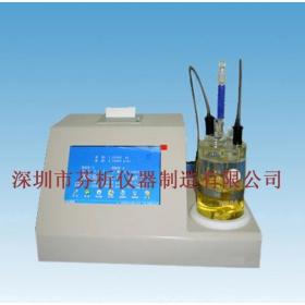 丁酮水分检测仪-微量水分检测仪