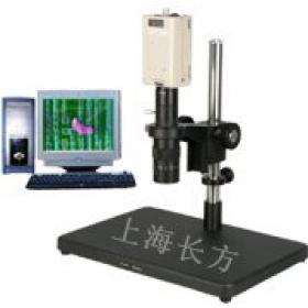 上海长方CVM-100E直筒视频显微镜