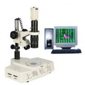 上海长方CVM-200E连续型视频显微镜