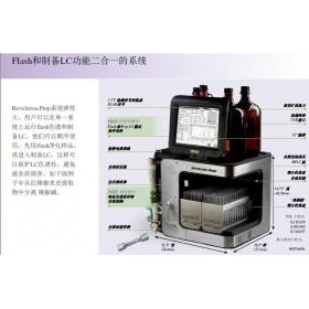 Prep氨基酸分离纯化系统/氨基酸纯化系统