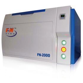 丰尔科技 FN-2000 X荧光光谱仪