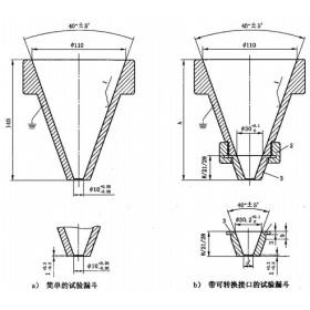 FT-105D塑料粉末/颗粒流动性测试仪