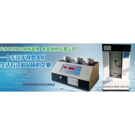 粉体强度测试仪