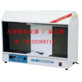 厂家直销 YB-3澄明度检测仪 灯检仪 灯检箱