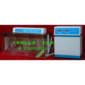 (厂家直销) RBY-4 融变时限仪 融变 融变仪