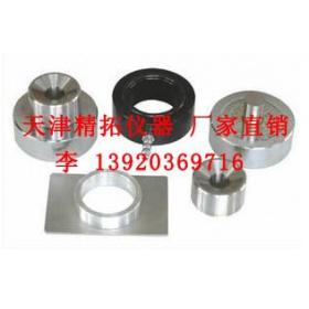(厂家直销) HF-12 不脱模模具 模具 压片模具 红外压片模具